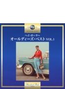 ヘイ ポーラ ~オールディーズ ベスト Vol.1