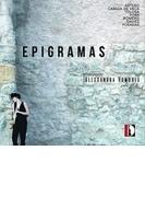 『エピグラム~現代無伴奏フルート作品集』 アレッサンドラ・ロンボラ【CD】