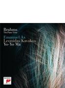 ピアノ三重奏曲集 ヨーヨー・マ、エマニュエル・アックス、レオニダス・カヴァコス(2CD)