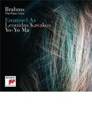 ピアノ三重奏曲集 ヨーヨー・マ、エマニュエル・アックス、レオニダス・カヴァコス(2CD)【CD】 2枚組