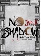 "Jun. K (From 2PM) Solo Tour 2016 ""NO SHADOW"" in 日本武道館【完全生産限定盤】 (Blu-ray+DVD+LIVEフォトブック)"