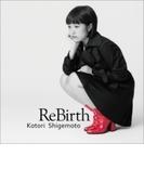 ReBirth【CDマキシ】