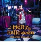 Melty Halloween【CDマキシ】