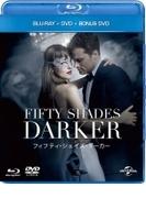 フィフティ・シェイズ・ダーカー コンプリート・バージョン ブルーレイ+DVD+ボーナスDVD セット【ブルーレイ】