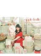 apple feuille 【CD+Blu-ray盤】