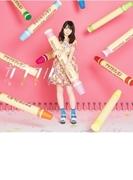 カラフル 【初回生産限定盤】(+DVD)【CDマキシ】