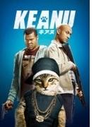 キアヌ【DVD】