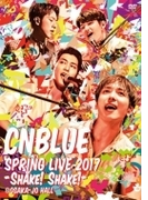 SPRING LIVE 2017 -Shake! Shake!- @OSAKA JO HALL (DVD)【DVD】