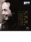 管弦楽曲集~弦楽のためのレクィエム、ノスタルジア、夢の時、他 山田和樹&日本フィル(2SACD)【SACD】 2枚組