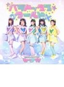 パラドックス ワールド【CD】