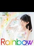 Rainbow 【初回限定盤】(+Blu-ray)