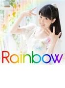 Rainbow 【初回限定盤】(+Blu-ray)【CD】 2枚組