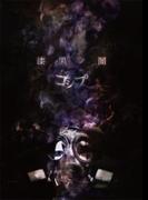 漆黒ノ闇 (超豪華盤)(+dvd)(Ltd)
