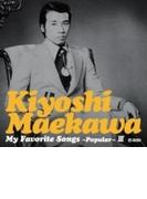My Favorite Songs ~oldies~ 3【CD】
