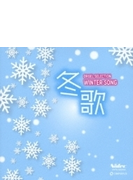 オルゴール セレクション 冬歌