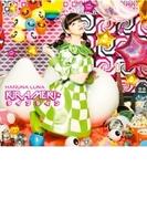 KIRAMEKI☆ライフライン 【初回生産限定盤】(+DVD)【CDマキシ】