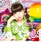 KIRAMEKI☆ライフライン【CDマキシ】