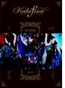Kalafina 9+one at 東京国際フォーラムホールA (DVD)【DVD】 2枚組