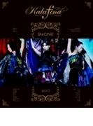 Kalafina 9+one at 東京国際フォーラムホールA (Blu-ray)【ブルーレイ】