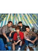 STAY GOLD 【初回限定盤B】 (CD+DVD)