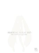 マジカルミライ 2017 【初音ミク10周年記念盤/完全生産限定】 (Blu-ray)