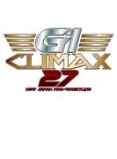 G1 Climax2017【DVD】 4枚組