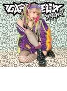 アイコトバ 【初回限定盤】(+DVD)【CDマキシ】