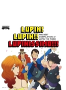 ~「ルパン三世のテーマ」誕生40周年記念作品~ THE BEST COMPILATION of LUPIN THE THIRD 『LUPIN! LUPIN!! LUPINISSIMO!!!』 (+DVD)【限定盤】