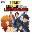 ~「ルパン三世のテーマ」誕生40周年記念作品~ THE BEST COMPILATION of LUPIN THE THIRD 『LUPIN! LUPIN!! LUPINISSIMO!!!』 (+DVD)【限定盤】【CD】 2枚組