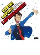 ~「ルパン三世のテーマ」誕生40周年記念作品~  THE BEST COMPILATION of LUPIN THE THIRD 『LUPIN! LUPIN!! LUPINISSIMO!!!』【CD】