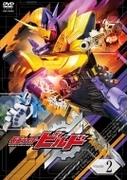 仮面ライダービルド VOL.2[DVD]【DVD】