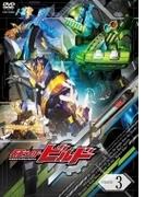 仮面ライダービルド VOL.3[DVD]【DVD】