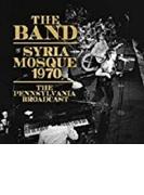 Syria Mosque 1970【CD】