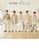 ぎゅっと 【初回限定盤A】(+DVD)【CDマキシ】