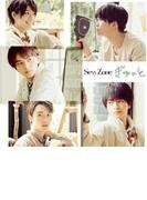 ぎゅっと 【初回限定盤B】(+DVD)【CDマキシ】