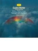 交響曲第9番 ヘルベルト・フォン・カラヤン&ベルリン・フィル(1979-80)(シングルレイヤー)【SACD】