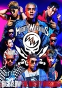 HiGH&LOW THE MIGHTY WARRIORS (DVD+CD)【DVD】