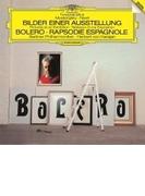 ムソルグスキー:展覧会の絵、ラヴェル:ボレロ、スペイン狂詩曲 ヘルベルト・フォン・カラヤン&ベルリン・フィル(1985-87)【SHM-CD】