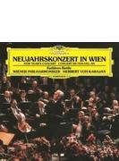 ニューイヤー・コンサート1987 ヘルベルト・フォン・カラヤン&ウィーン・フィル