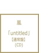 「untitled」