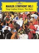 交響曲第1番『巨人』 ピエール・ブーレーズ&シカゴ交響楽団【SHM-CD】