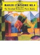 交響曲第4番 ピエール・ブーレーズ&クリーヴランド管弦楽団、ユリアーネ・バンゼ【SHM-CD】