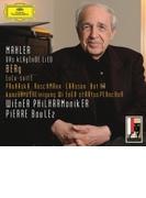 マーラー:嘆きの歌、ベルク:『ルル』組曲 ピエール・ブーレーズ&ウィーン・フィル、ドロテア・レシュマン、アンナ・プロハスカ、他【SHM-CD】