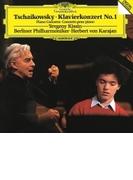 チャイコフスキー:ピアノ協奏曲第1番、スクリャービン:4つの小品、他 エフゲニー・キーシン、ヘルベルト・フォン・カラヤン&ベルリン・フィル【SHM-CD】