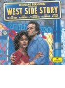 『ウェスト・サイド・ストーリー』 レナード・バーンスタイン&オーケストラ、キリ・テ・カナワ、ホセ・カレーラス、他(1984 ステレオ)【SHM-CD】