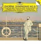 交響曲第9番『新世界より』、スラヴ舞曲集 レナード・バーンスタイン&イスラエル・フィル【SHM-CD】