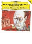 交響曲第5番、第1番『古典交響曲』、キージェ中尉 小澤征爾&ベルリン・フィル【SHM-CD】