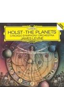 組曲『惑星』 ジェイムズ・レヴァイン&シカゴ交響楽団