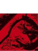 マグロ解体チェーンソー 【マグロ盤】(type-A)