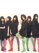 11月のアンクレット 【Type E 初回限定盤】(+DVD)